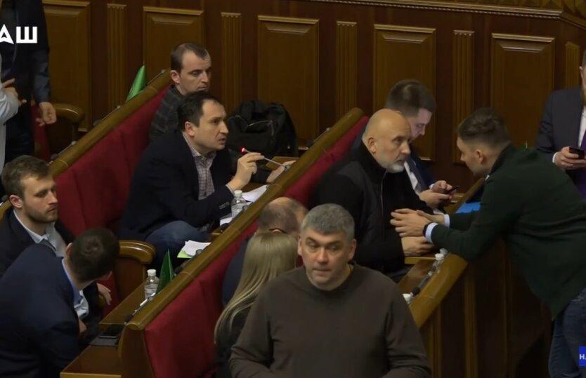 Верховная Рада Украины, налоговая полиция, Бюро экономической безопасности.