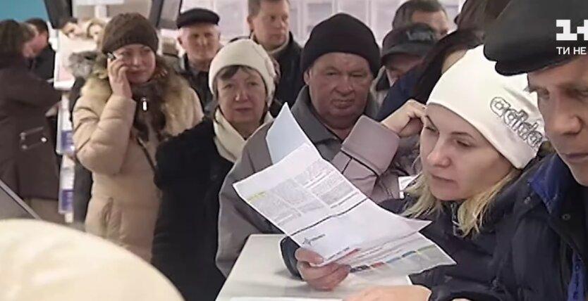 Газ в Украине, платежки за газ, Нафтогаз
