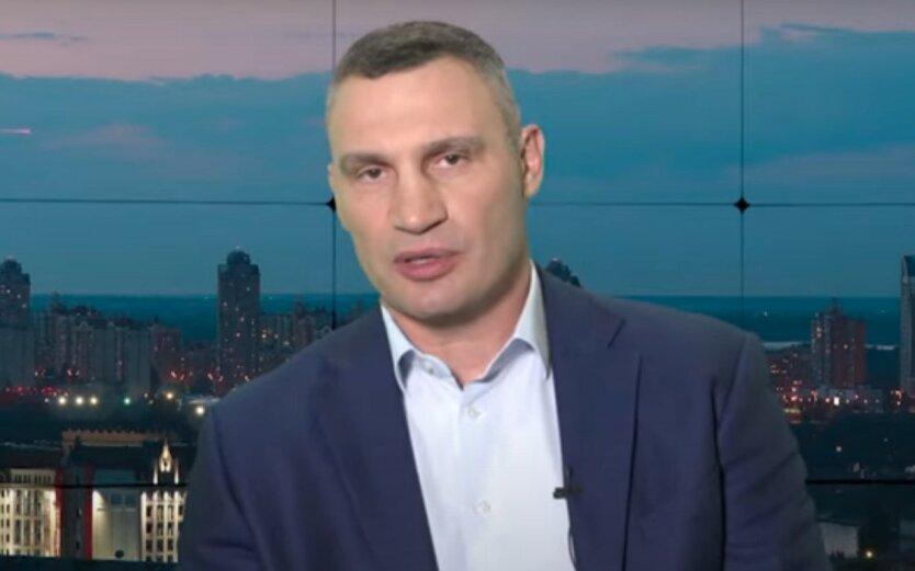 """Кличко """"нашел"""" виновных в ЧП на Шулявке"""