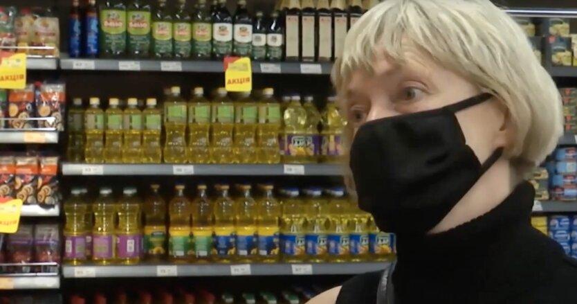 Цены на подсолнечное масло рекордно выросли: почему украинский продукт за границей стоит дешевле