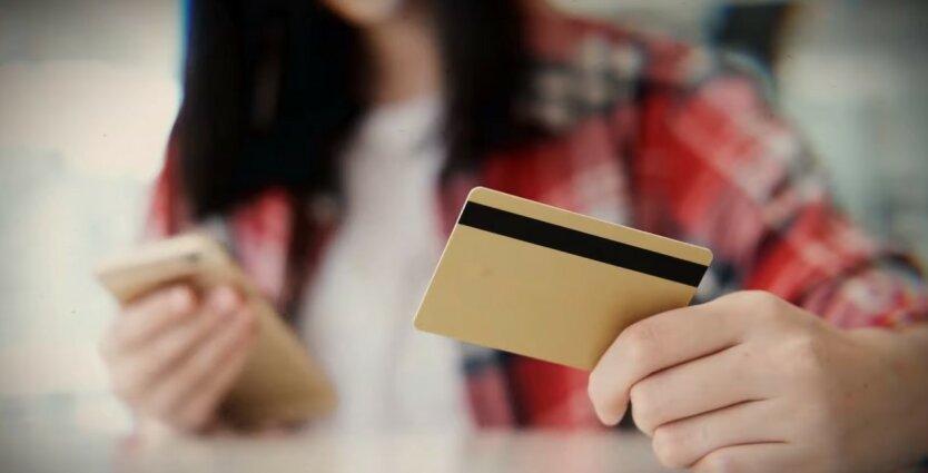 Интернет-мошенники,Способы кражи средств со счета,Нацбанк Украины,Банковская карта