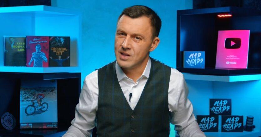 Андрей Онистрат, курс валют, гривна