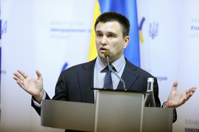 Бывший министр иностранных дел Украины Павел Климкин