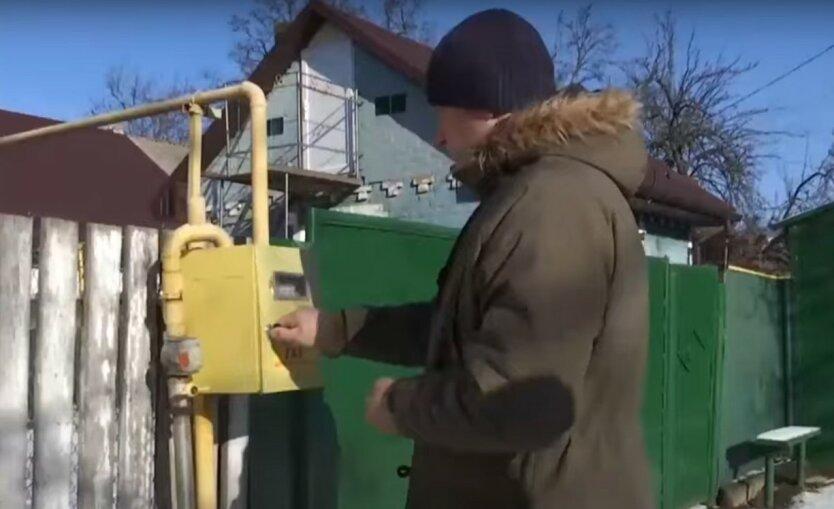 Нафтогаз уточнил условия формирования платежек за газ