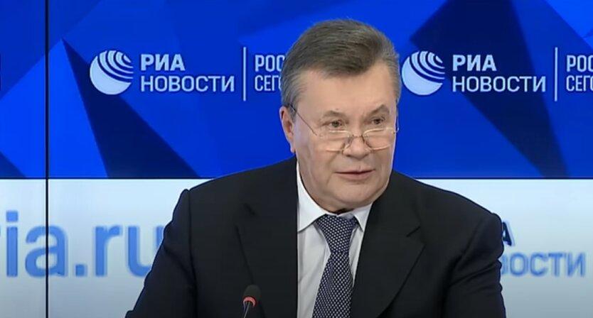 Виктор Янукович, суд, арест