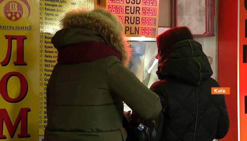Курс валют в Украине, курс гривны к доллару и евро, аналитики