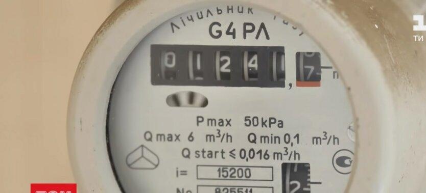 Газ в Украине, рынок газа, экономия