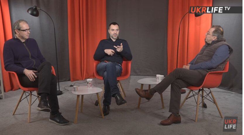 Дебати Дацюка, Баумейстера та Арестовича на «UKRLIFE»: головні незбалансовані протиріччя