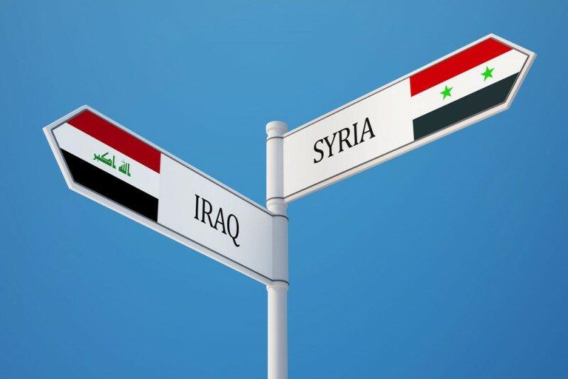 Ирак Сирия