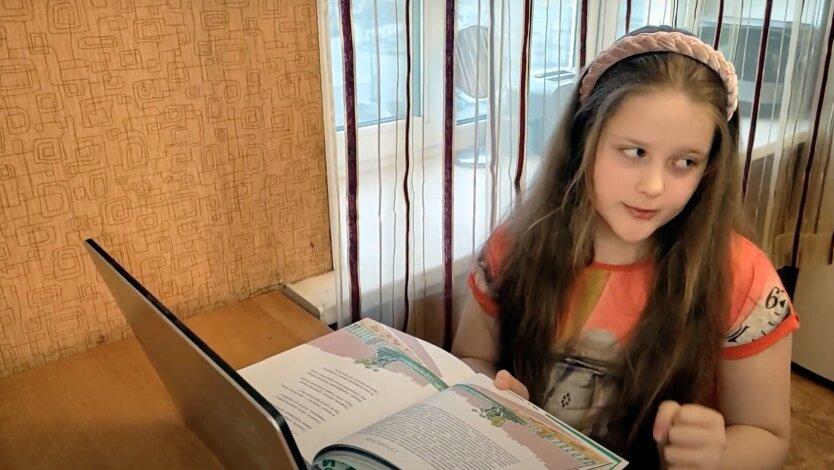 Дистанционное обучение в Украине