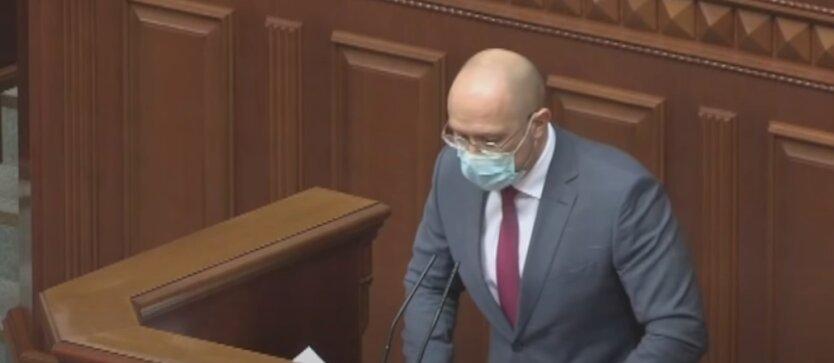 Денис Шмыгаль, пенсия, накопительная пенсионная система