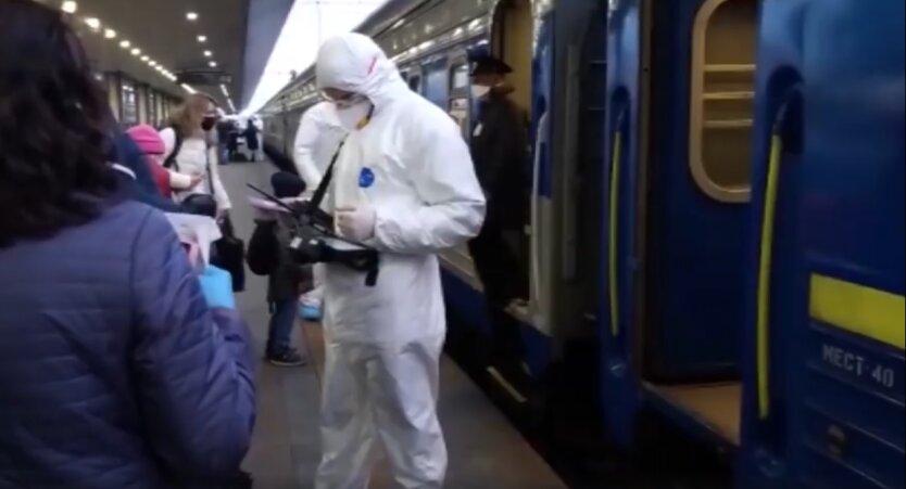 Киев-Москва, россияне покидают Украину, пандемия коронавируса
