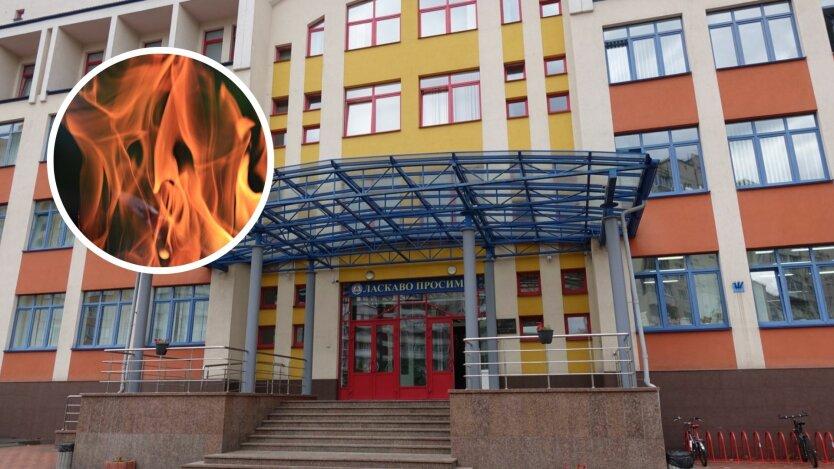 Горит Киевская инженерная гимназия: видео