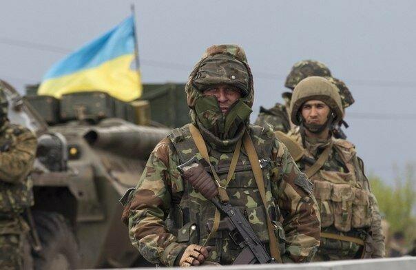 украинская армия АТО
