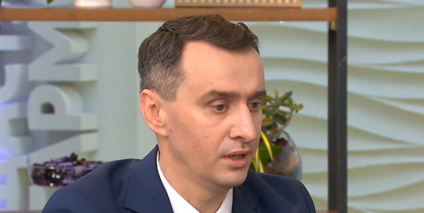 """Виктор Ляшко, коронавирус, вакцинация с помощью """"Дия"""""""