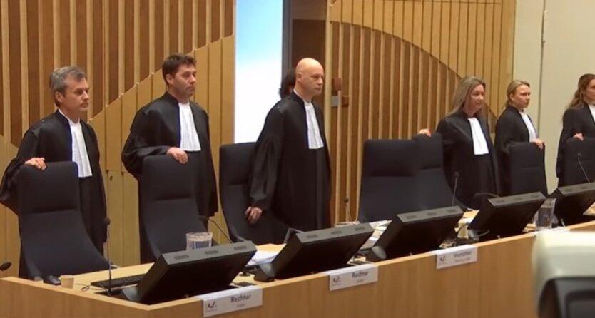 Суд по делу МН17 в Гааге