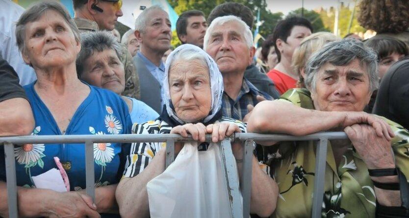 пенсии в украине, повышение пенсий, прибавка к пенсии