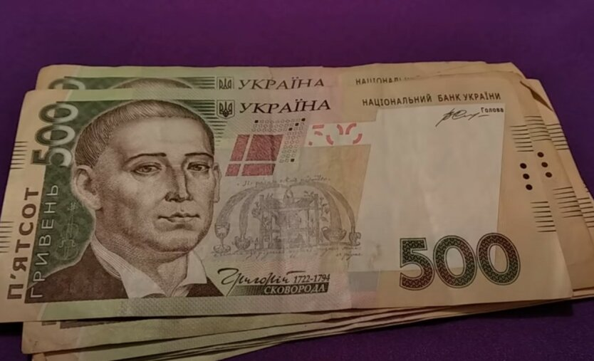 Нацбанк пересмотрел курс валют перед выходными
