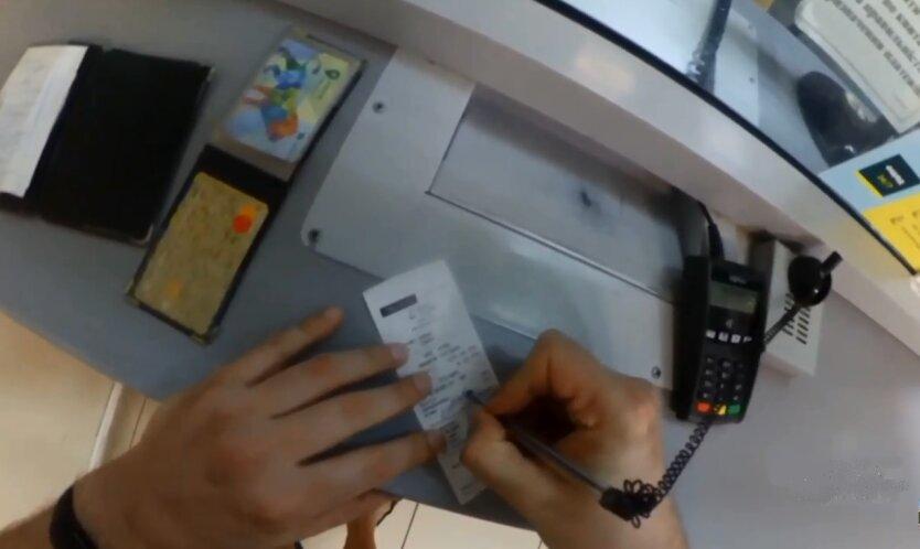 В Ощадбанке с 1 декабря начали действовать новые правила