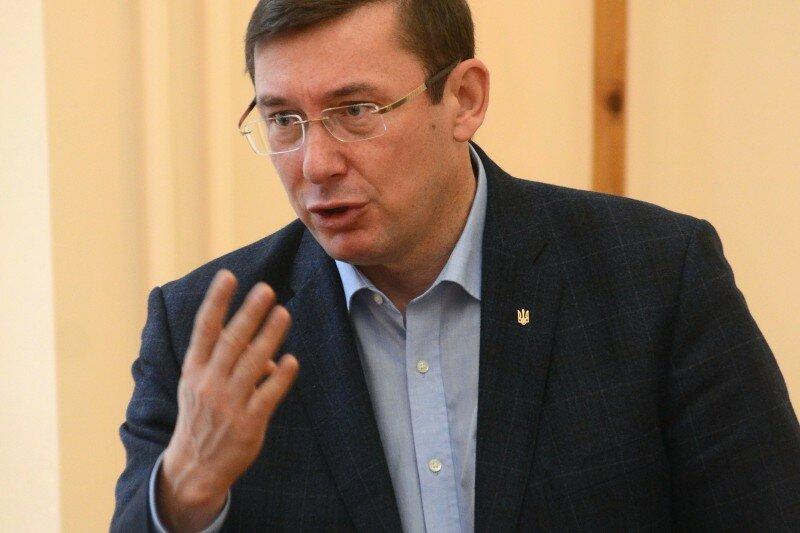 Юрий Луценко5