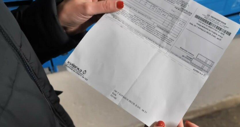 Газ в Украине, оплата счета за газ, НАфтогаз