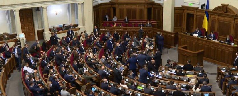 Рада приняла в первом чтении проект Госбюджета на 2021 год