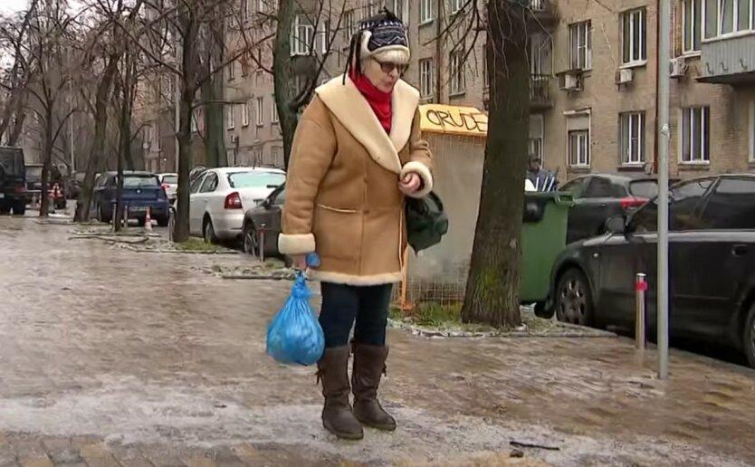 Синоптик предупредила о сложных погодных условиях в ряде областей Украины