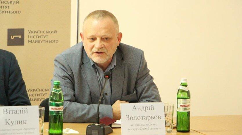 Андрей Золотарев3