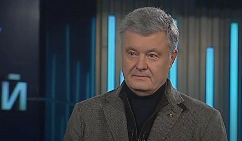 Порошенко пожаловался на Зеленского и призвал посадить Медведчука