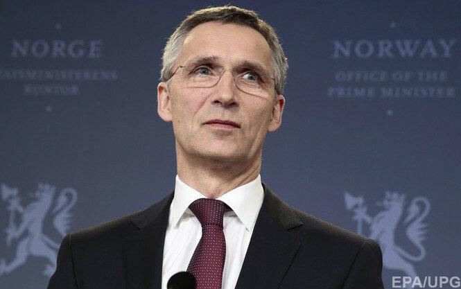 Йенс Столтенберг НАТО