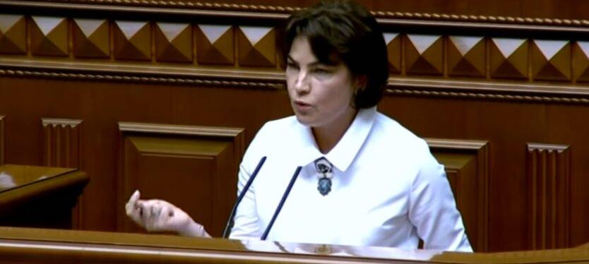 Ирина Венедиктова, работа ГБР, недостатки