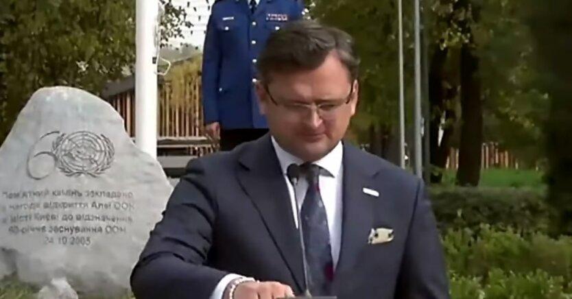 Дмитрий Кулеба,Петер Сийярто,Отношения Украины и Венгрии,Местные выборы