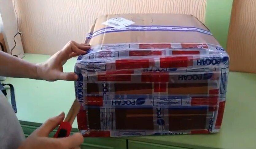 Доставка посылок,  Meest, Новая почта