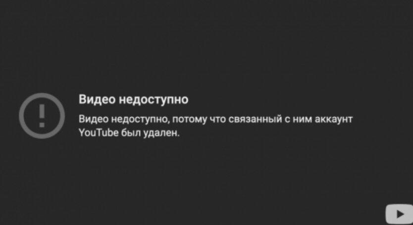 YouTube заткнул рупоры Кремля