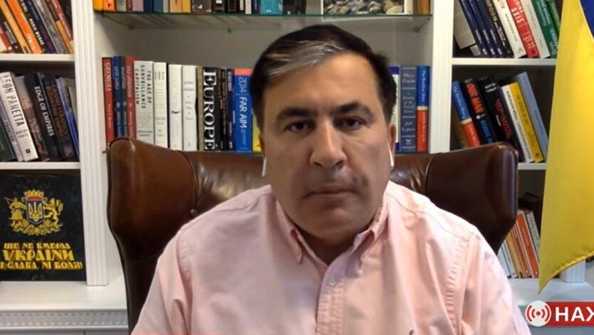 Михеил Саакашвили, покушение, ресторан Fabius
