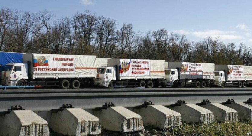 гуманитарный конвой РФ