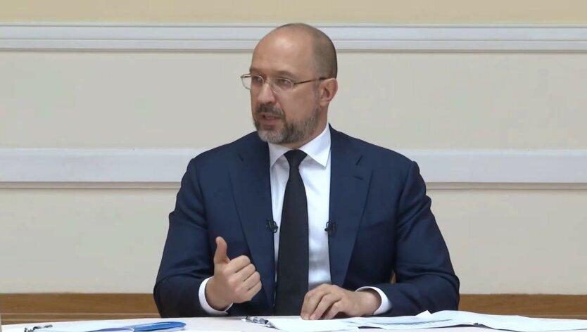 Денис Шмыгаль, заработная плата в Украине, уровень зарплаты