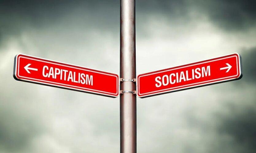 В защиту капиталистической экономики от теорий «леволиберальных иллюзий»