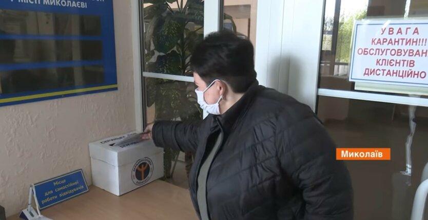 Безработица в Украине, центр занятости, карантин в Украине