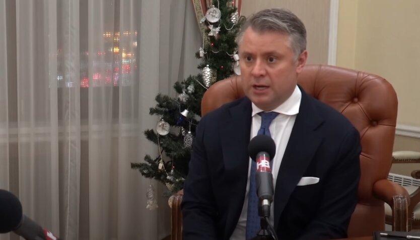 Юрий Витренко, Андрей Коболев, Нафтогаз