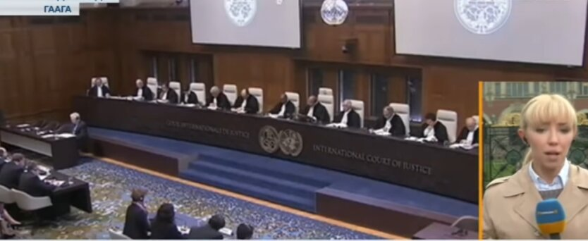 Гаагский суд, Украина, Россия
