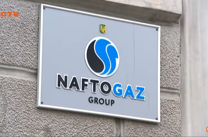 Нафтогаз, газ в Украине, подключение