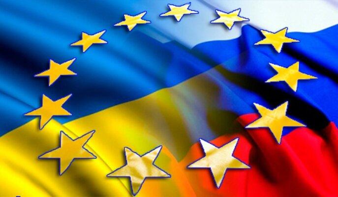 Украина_Россия_ЕС