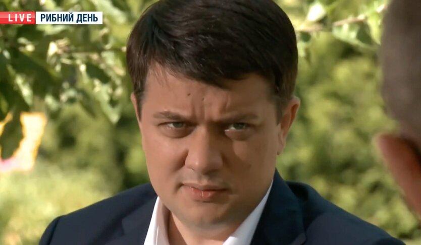 Дмитрий Разумков, отставка разумкова, владимир зеленский