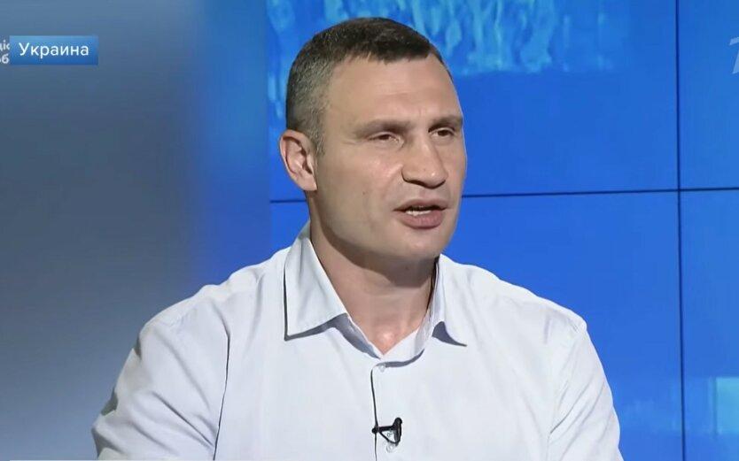 Виталий Кличко, отопительный сезон в Киеве, цены на газ