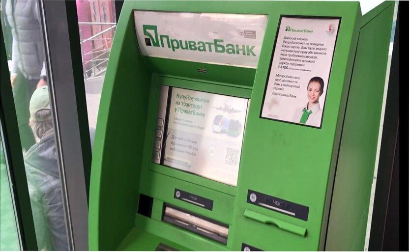 ПриватБанк, Жалобы на ПриватБанк, ФОП в Украине, Приват 24 для бизнеса