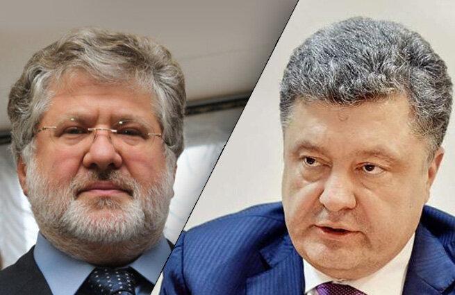 Игорь Коломойский Петр Порошенко