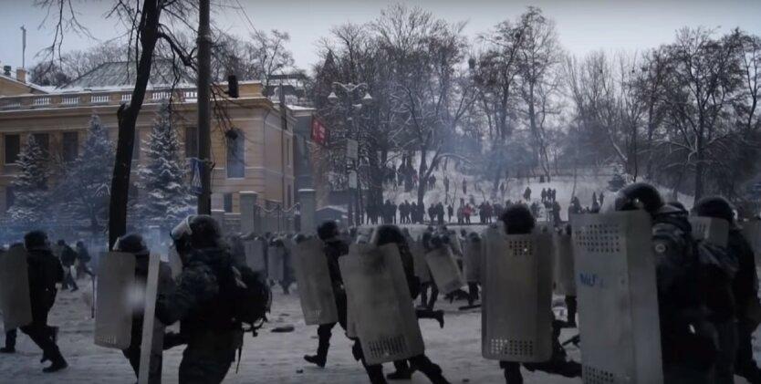 преступления против Майдана,разгон Майдана,расследование преступлений против Майдана,следствие ГБР