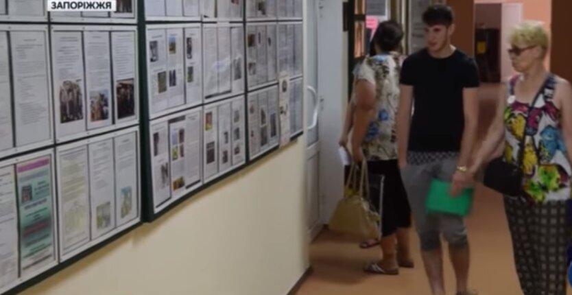 вступительная кампания, МОН, украинцы