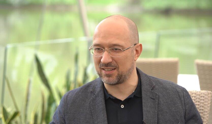 Денис Шмыгаль, Евросоюз, макрофинансовая помощь